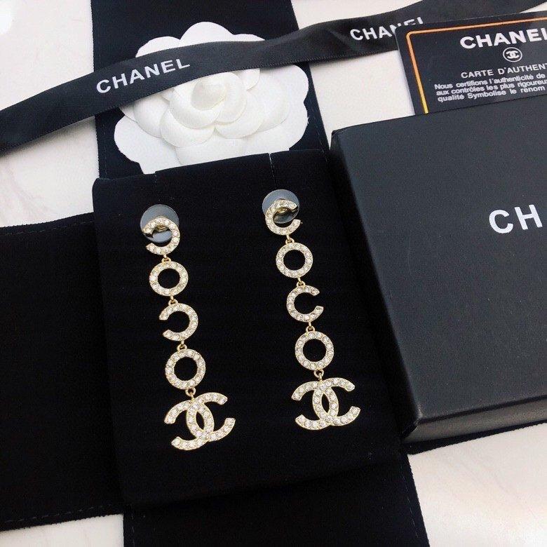 小香Chanel2021香奈儿新款c