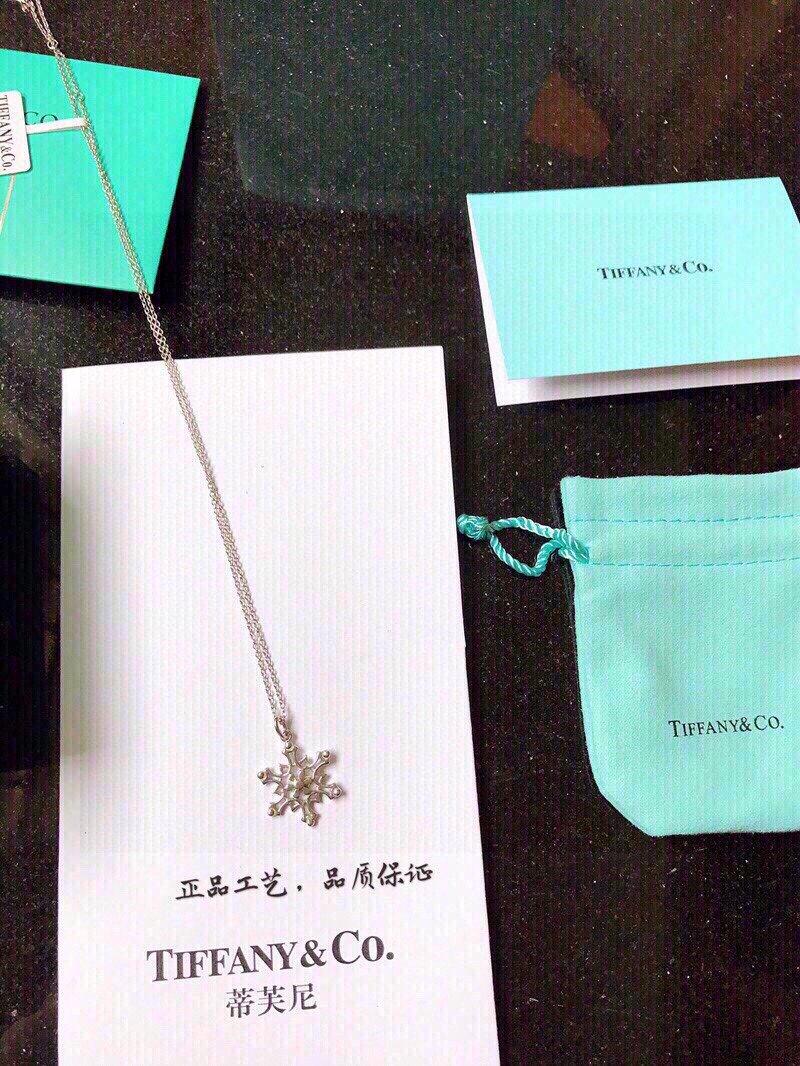 [拥抱][拥抱]Tiffany&Co