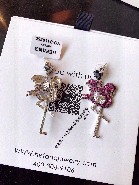最新时尚大牌新款何方珠宝最新款火烈鸟