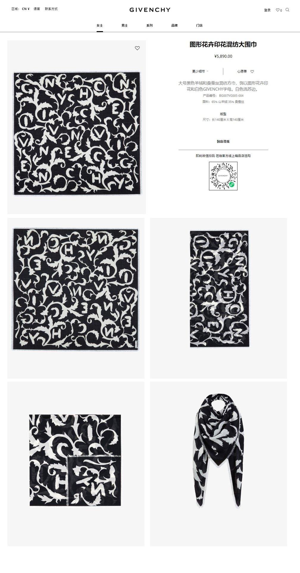 新最最新的专柜主打花卉字母90真丝方