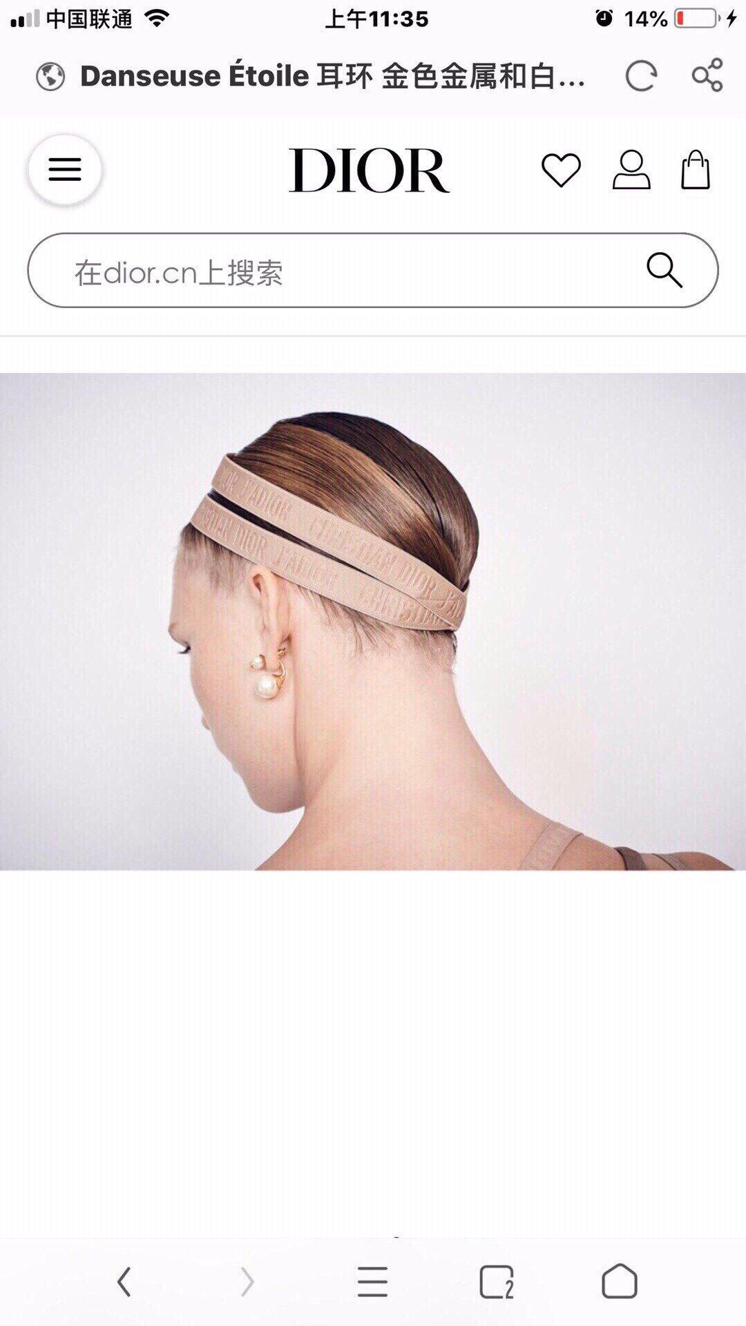 Dior迪奥珍珠CD耳钉专柜新款上市