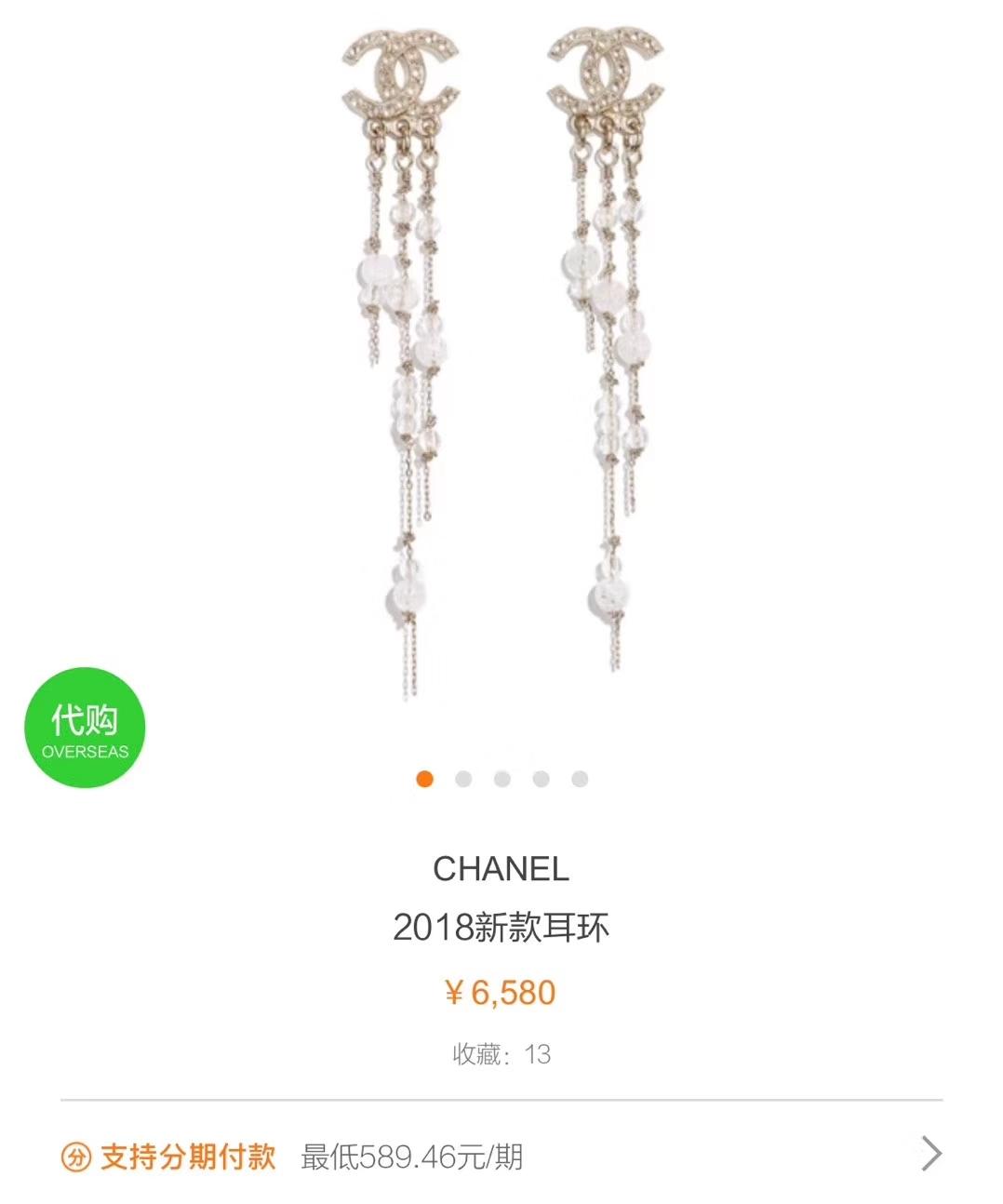 小香高品质代购级别官网新款Chane