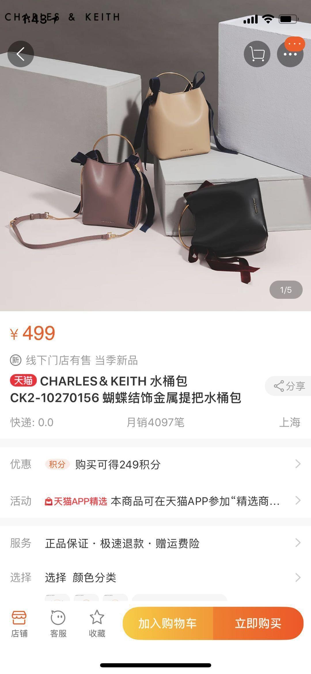 P95三色现货  CHARLES&KEITH 水桶包 CK2-10270156 蝴蝶结饰金属提