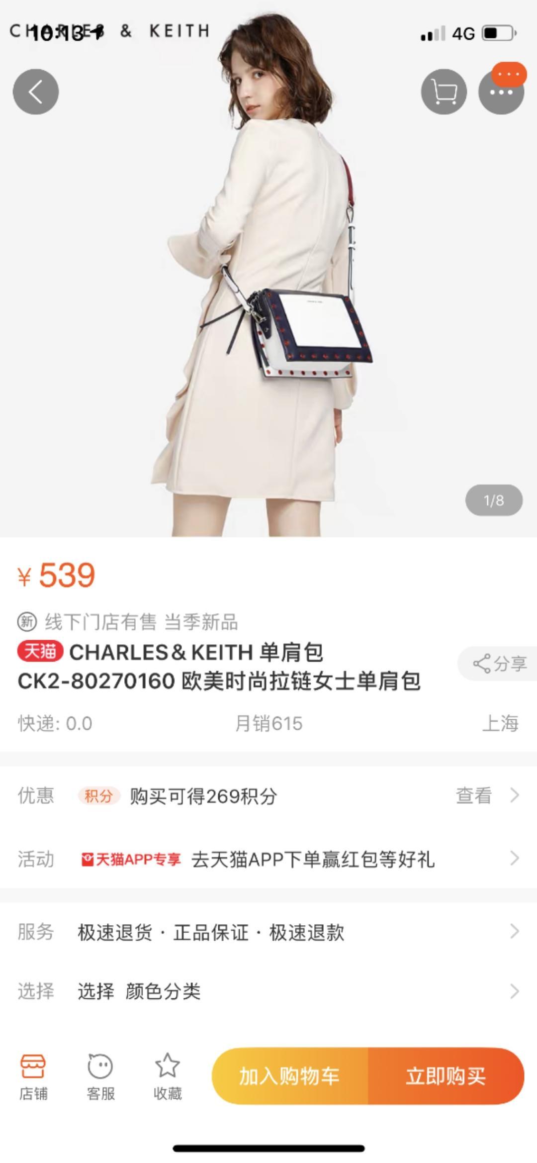 P95 CHARLES&KEITH 单肩包 CK2-80270160 欧美时尚拉链女士单肩包
